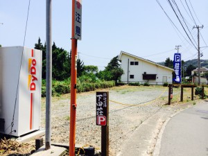 駐車場は当館入り口より30m先にございます。